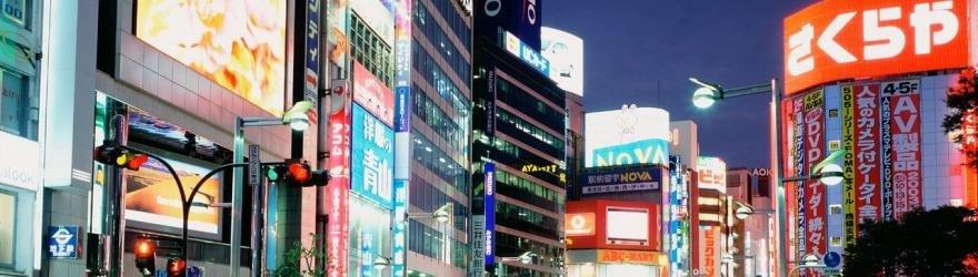 """<a href=""""/pr-v-yaponii/tokio-samyy-reklamnyy-gorod-v-yaponii"""">Токио – самый «рекламный» город в Японии</a>"""